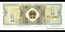 Chine - p881 - 1 Jiao - 1980 - Peoples Bank of China