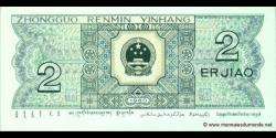 Chine - p882 - 2 Jiao - 1980 - Peoples Bank of China