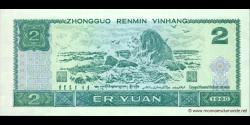 Chine - p885b - 2 Yuan - 1990 - Peoples Bank of China