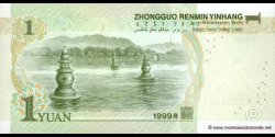 Chine - p895a - 1 Yuan - 1999 - Peoples Bank of China