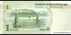 Chine - p895a - 1 Yuan - 1999 - Peoples Bank of China