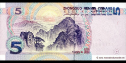 Chine - p897 - 5 Yuan - 1999 - Peoples Bank of China