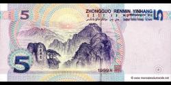 Chine - p897 - 5 Yuan - 1999 - Peoples Bank of China