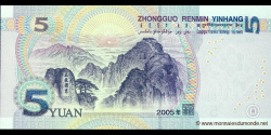Chine - p903 - 5 Yuan - 2005 - Peoples Bank of China