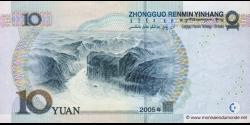 Chine - p904 - 10 Yuan - 2005 - Peoples Bank of China