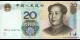 Chine-p905
