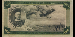 Chine-pA82