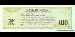 Chine - pFX1 - 0,10 Yuan - 1979 - Bank of China