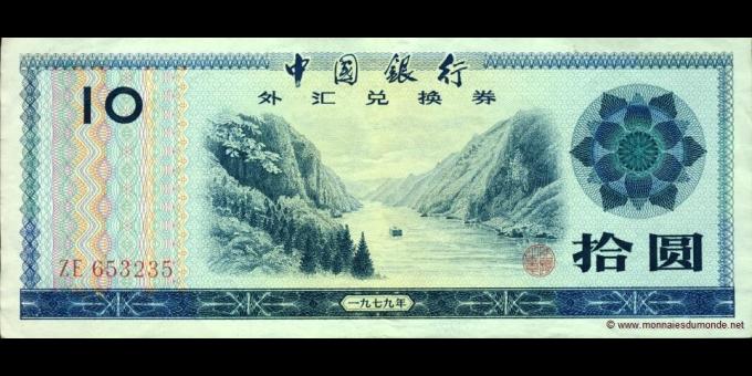 Chine-pFX5