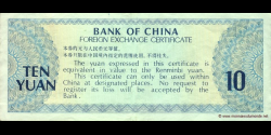 Chine - pFX5 - 10 Yuan - 1979 - Bank of China