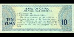 Chine - pFX5 - 10 Yuan - 1979 - Bank of China