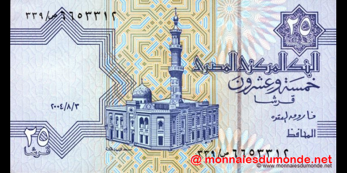 Egypte-p57f