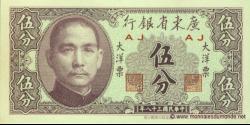 Chine-pS2453