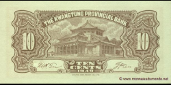 Chine - pS2454 - 10 Cents - 1949 - Kwangtung Provincial Bank