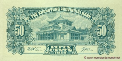 Chine - pS2455 - 50 Cents - 1949 - Kwangtung Provincial Bank
