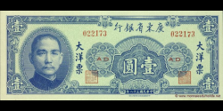 Chine-pS2456