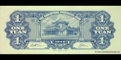 Chine - pS2456 - 1 Yuan - 1949 - Kwangtung Provincial Bank