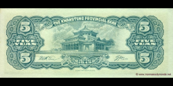 Chine - pS2457 - 5 Yuan - 1949 - Kwangtung Provincial Bank