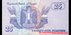 Egypte - p57e - 25 piastres - 03.08.2004 - Central Bank of Egypt