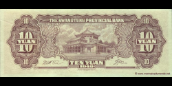 Chine - pS2458 - 10 Yuan - 1949 - Kwangtung Provincial Bank