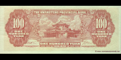 Chine - pS2459 - 100 Yuan - 1949 - Kwangtung Provincial Bank