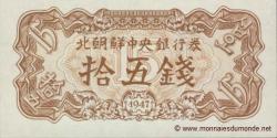 Corée du Nord-p05b