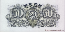 Corée du Nord - p07b - 50 Chon - 1947 - North Korea Central Bank