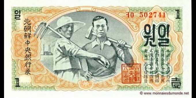 Corée du Nord-p08b