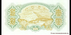 Corée du Nord - p08b - 1 Won - 1947 - North Korea Central Bank