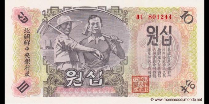 Corée du Nord-p10Ab