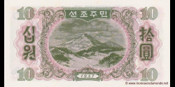 Corée du Nord - p10Ab - 10 Won - 1947 - North Korea Central Bank