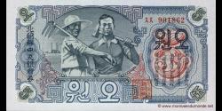 Corée du Nord-p10b