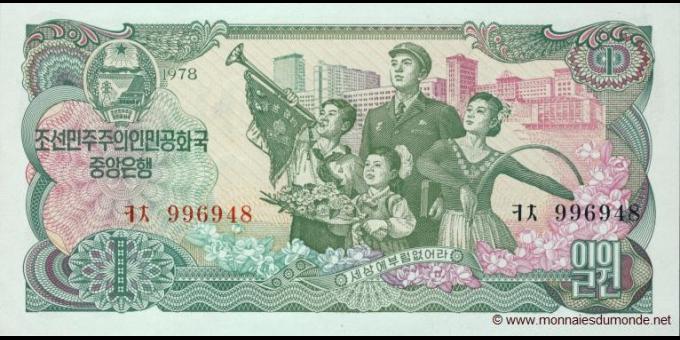 Corée du Nord-p18a