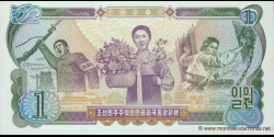 Corée du Nord - p18a - 1 Won - 1978 - Central Bank of the Democratic Peoples Republic of Korea