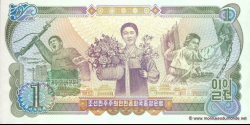 Corée du Nord - p18b - 1 Won - 1978 - Central Bank of the Democratic Peoples Republic of Korea
