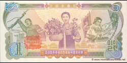 Corée du Nord - p18c - 1 Won - 1978 - Central Bank of the Democratic Peoples Republic of Korea