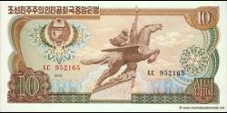 Corée du Nord-p20a