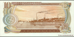 Corée du Nord - p20a - 10 Won - 1978 - Central Bank of the Democratic Peoples Republic of Korea