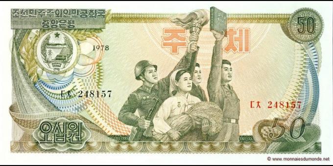 Corée du Nord-p21a