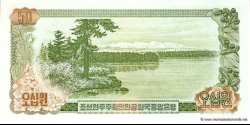 Corée du Nord - p21a - 50 Won - 1978 - Central Bank of the Democratic Peoples Republic of Korea