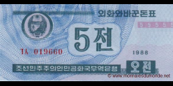 Corée du Nord-p24