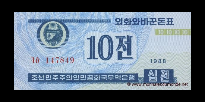 Corée du Nord-p25