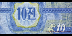 Corée du Nord - p25 - 10 Chon - 1988 - Central Bank of the Democratic Peoples Republic of Korea