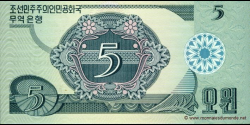 Corée du Nord - p28 - 5 Won - 1988 - Central Bank of the Democratic Peoples Republic of Korea