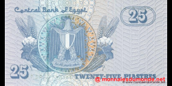 Egypte - p57h - 25 piastres - 11.06.2007 - Central Bank of Egypt