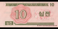 Corée du Nord - p33 - 10 Chon - 1988 - Central Bank of the Democratic Peoples Republic of Korea