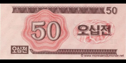Corée du Nord - p34 - 50 Chon - 1988 - Central Bank of the Democratic Peoples Republic of Korea