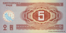 Corée du Nord - p36 - 5 Won - 1988 - Central Bank of the Democratic Peoples Republic of Korea