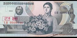 Corée du Nord-p39S