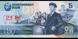 Corée du Nord-p40S
